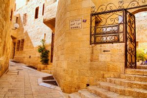 top jewish sites in jerusalem